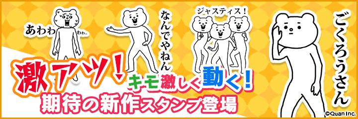 6/6配信 キモ激しく動く★ベタックマ