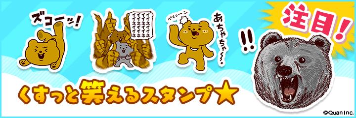 6/7配信 あるある☆ベタックマ
